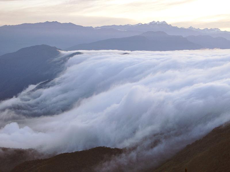 Santa Marta: Sierra Nevada